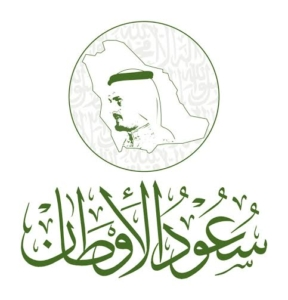 سعود الاوطان