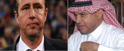 سعود-الصرامي-وريجيكامب