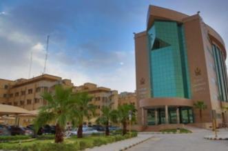 خطة طارئة لمواجهة الجرب في الرياض - المواطن