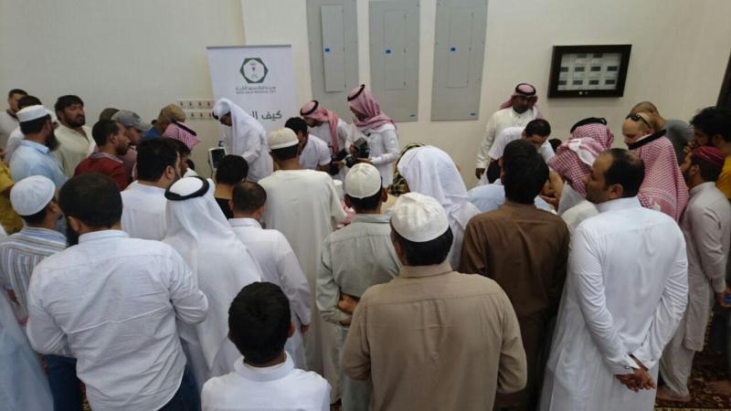 سعود الطبية (1)