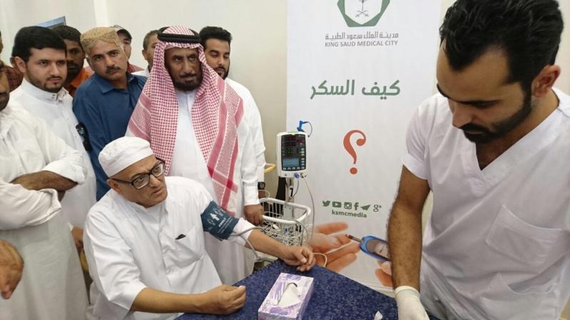 سعود الطبية (333570006) 