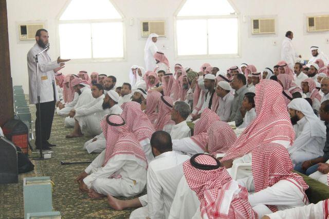 سعود-الطبية (1)