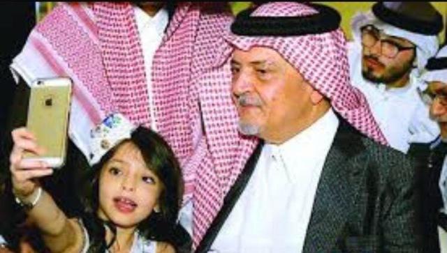 سعود-الفيصل (3)