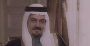 سعود-الفيصل