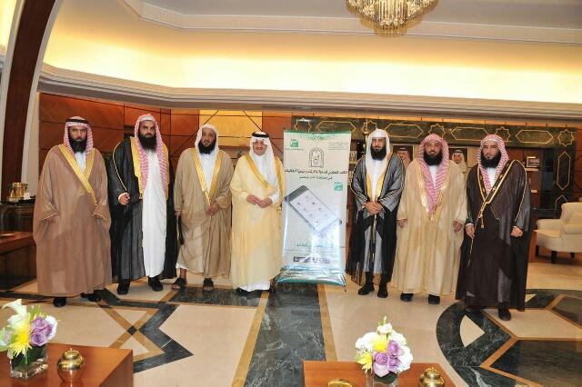 سعود بن نايف دشن الموقع الإلكتروني لمكتب توعية الجاليات بحفر الباطن (1)