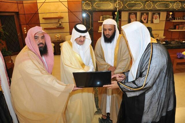 سعود بن نايف دشن الموقع الإلكتروني لمكتب توعية الجاليات بحفر الباطن (2)