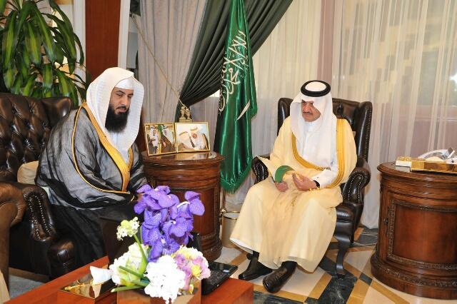سعود بن نايف دشن الموقع الإلكتروني لمكتب توعية الجاليات بحفر الباطن (3)