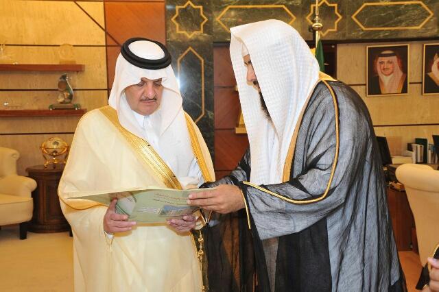 سعود بن نايف دشن الموقع الإلكتروني لمكتب توعية الجاليات بحفر الباطن (4)