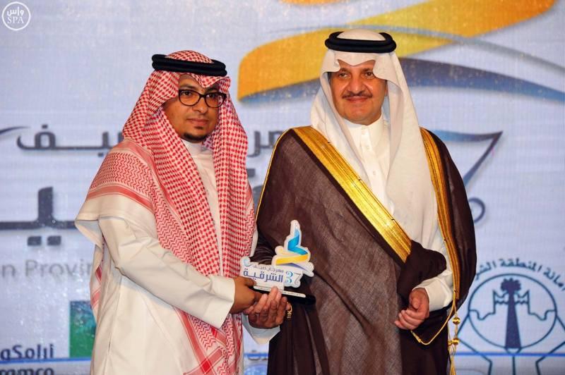 سعود بن نايف يدشن صيف الشرقية (4)