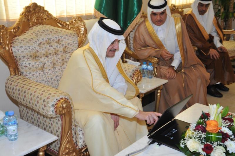 سعود بن نايفيرعى مؤتمر سابك 4
