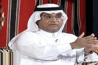 سعود_الصرامي