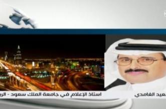الغامدي: استهداف التحالف للإرهابيين بجزيرة البوادي اليمنية حماية للملاحة الدولية - المواطن
