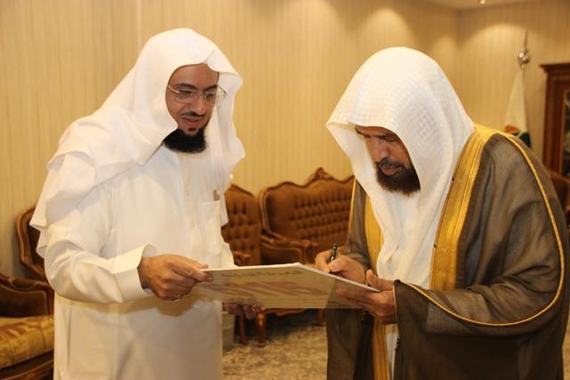 سعيد بن مسفر في جمعية بر ابها (4)