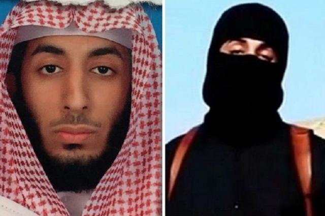 سفاح داعش