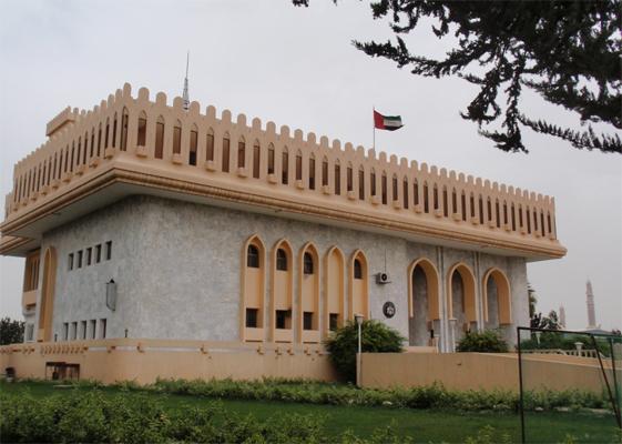 سفارة-الإمارت-عدن