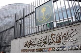 السفارة لدى جنوب أفريقيا: دخول السعوديين بتأشيرة واستثناء 3 فئات - المواطن