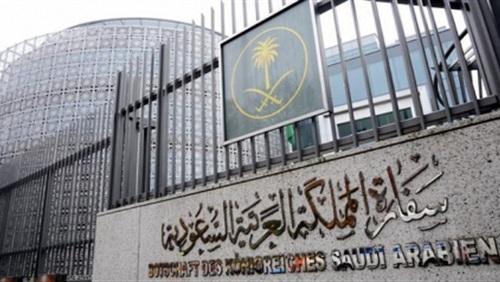 سفارتنا لدى مدريد تحذر السعوديين: لا تقربوا أماكن المظاهرات المطالبة بالانفصال
