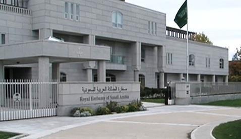 سفارة المملكةبتركيا