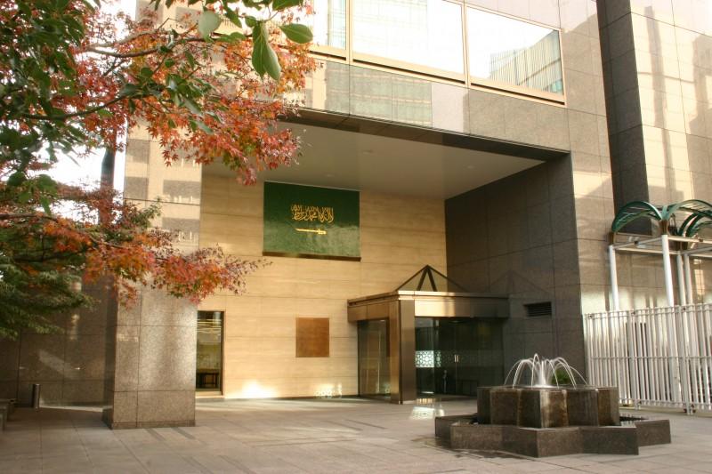 سفارة-المملكة-باليابان