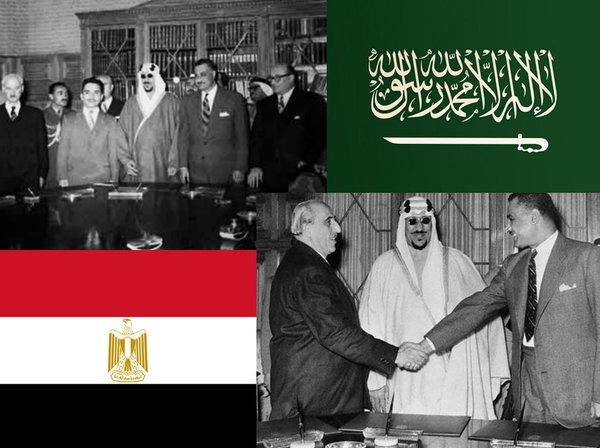 سفارة المملكة تسترجع التاريخ الحافل بين مصر والسعودية (7)