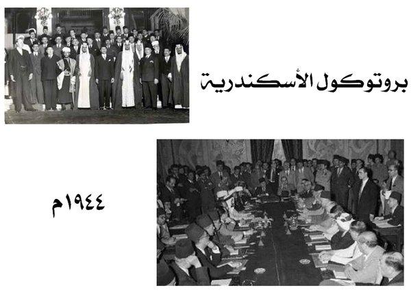 سفارة المملكة تسترجع التاريخ الحافل بين مصر والسعودية (9)