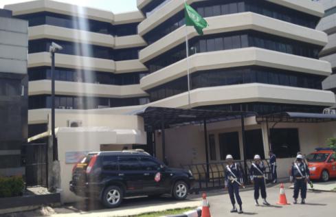 سفارة المملكة في إندونيسيا1