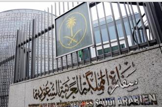 السفارة السعودية في #الأردن تكشف حيثيات تعرض عضو شورى للاحتيال - المواطن