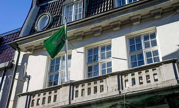 سفارة المملكة في السويد