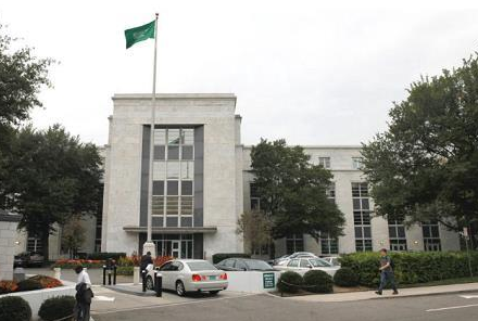 سفارة المملكة في الفلبين