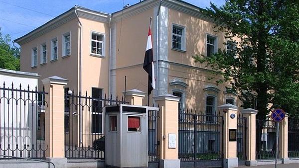 سفارة-اليمن-بجمهورية-مصر