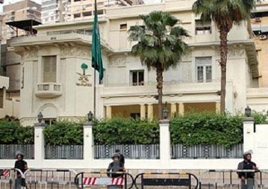 سفارة خادم الحرمين الشريفين بمصر