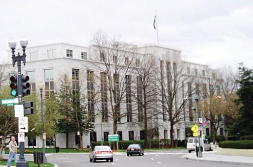سفارة خادم الحرمين بواشنطن