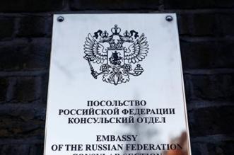 السفارة الروسية في لندن: طرد الدبلوماسيين تصرف عدائي غير مقبول - المواطن