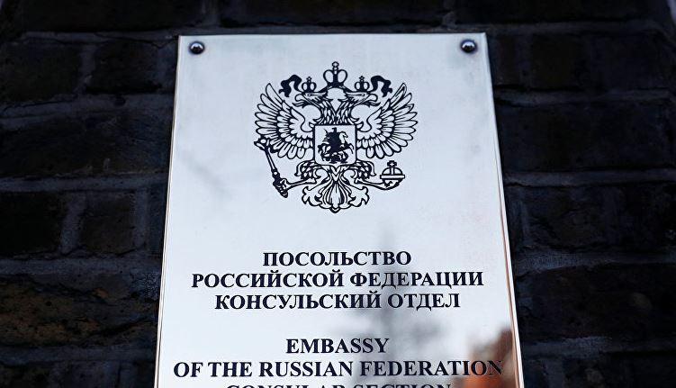 السفارة الروسية في لندن: طرد الدبلوماسيين تصرف عدائي غير مقبول