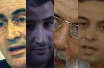 11 شخصًا على قائمة الإرهاب.. 5 مصريين وآخرون سفراء الإرهاب القطري - المواطن