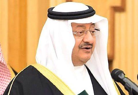 سفير المملكة باليمن