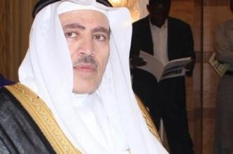 إفطار خادم الحرمين بالسودان.. أضخم إفطار بالوطن العربي وأفريقيا - المواطن