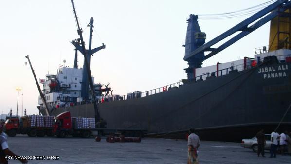 سفينة المساعدات لعدن