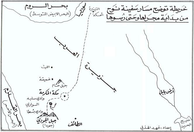 خريطة جزيرة العرب