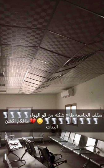 ما الذي يحدث للطالبات خلف أسوار جامعة حفر الباطن صحيفة المواطن الإلكترونية