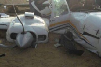 سقوط طائرة تدريب مصرية