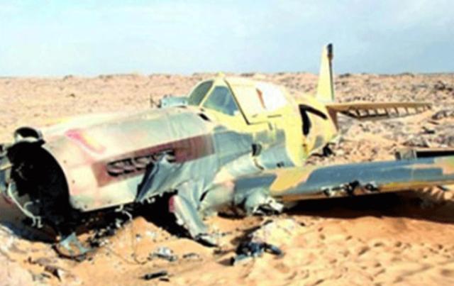 سقوط-طائرة-تدريب