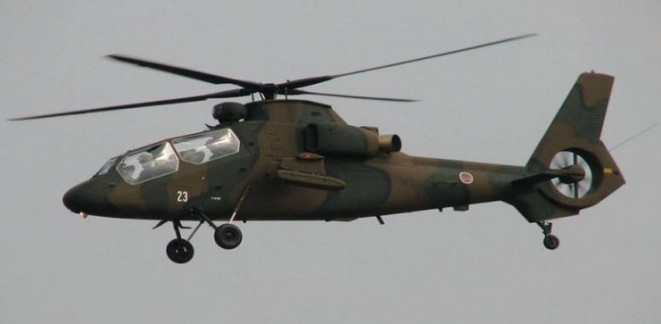 سقوط طائرة عسكرية يابانية