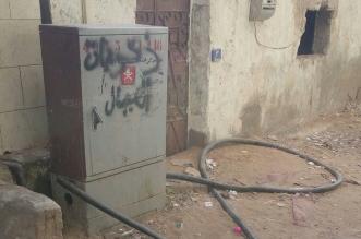 """الكهرباء تستجيب لـ """"المواطن"""": أصلحنا كيابل """"جدة"""" والسبب عبث الأطفال - المواطن"""
