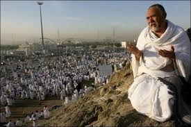 إتاحة الفرصة لـ46 مسلمًا جديدًا في الأحساء لأداء فريضة الحج - المواطن