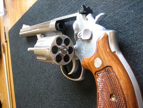 سلاح - مسدس - طلق ناري