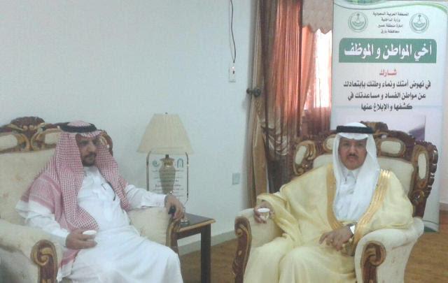 سلطان بن سعد السديري المحافظ السابق بمقر المركز الحضاري1