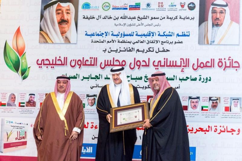 سلطان بن سلمان شخصية العام الخليجية الداعمة للعمل الإنساني (34734593) 