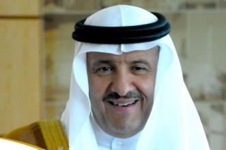 سلطان بن سلمان: المعاقون ليسوا عجزة ويجب تمكينهم من العمل - المواطن