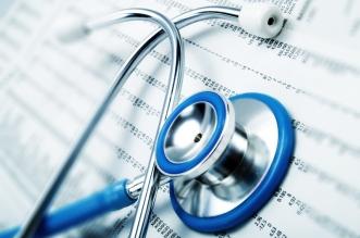 وظائف شاغرة للسعوديات بمجمع عيادات طبية في جدة - المواطن